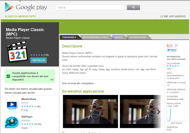 La pagina su Google Play Store del falso Media Player Classic